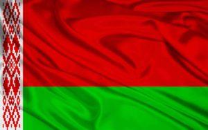 Экспресс доставка в Белорусь