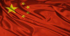 Экспресс доставка в Китай