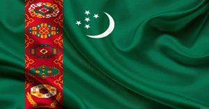 Экспресс доставка в Туркменистан