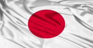 Экспресс доставка в Японию