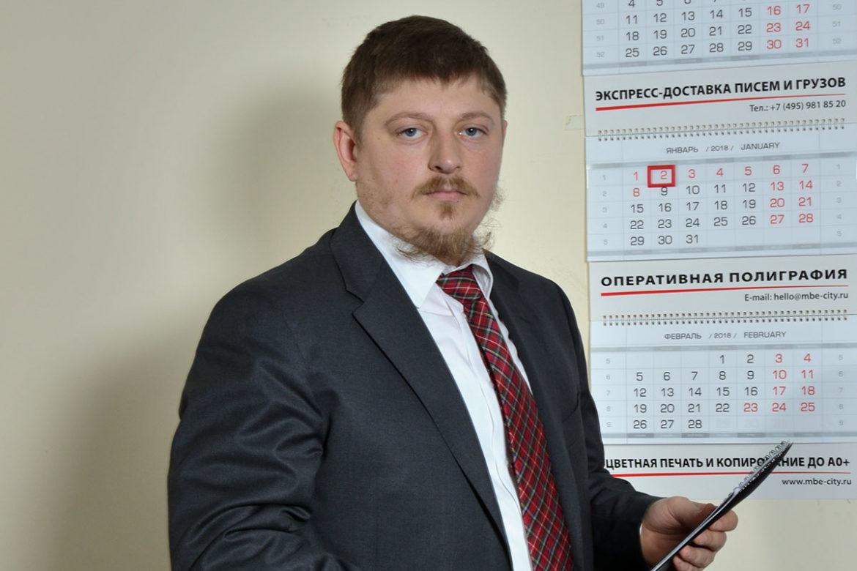 Сергей Кольцов - центр бизнес услуг Москва сити